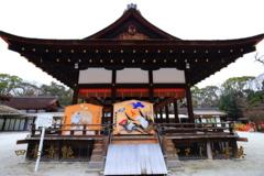 四季京艶 年の瀬