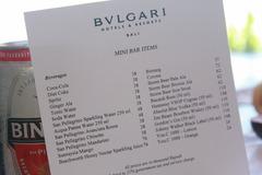 ブルガリ 室内冷蔵庫の価格表