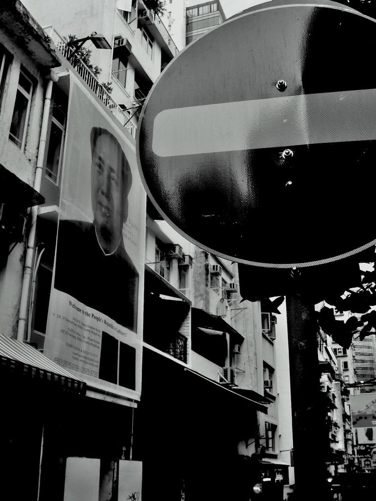 HongKongBlack #14