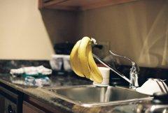干しバナナ