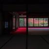 2018古都の秋(京都)