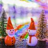 クリスマスの相談
