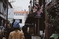 UK atmosphere