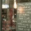 Cafeの誘惑@Barcelona