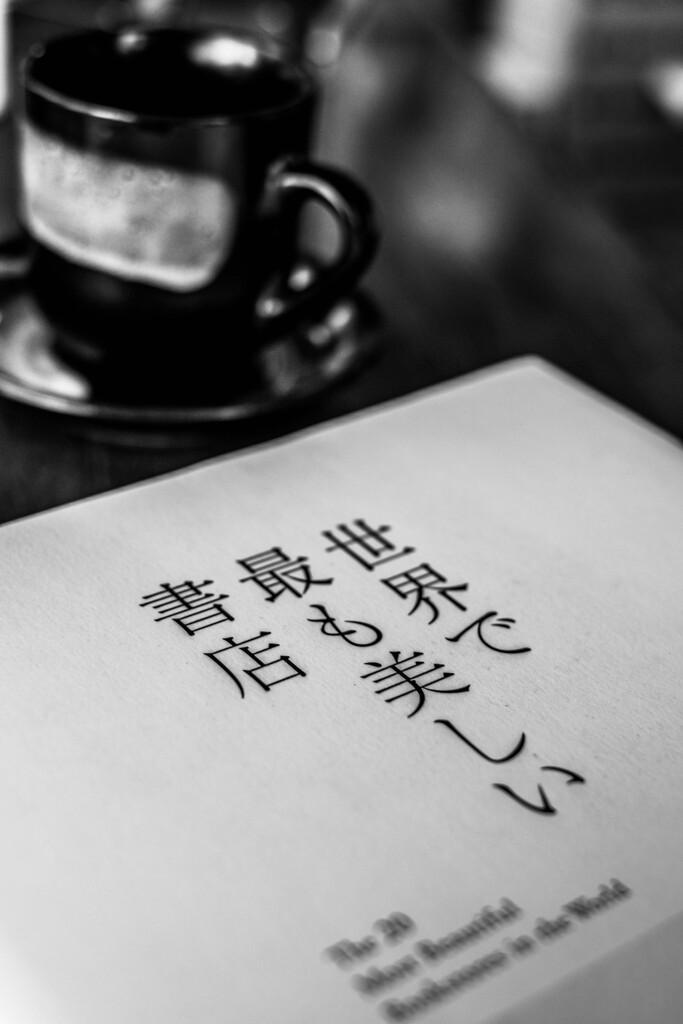 book & cafe  Phosphorescence