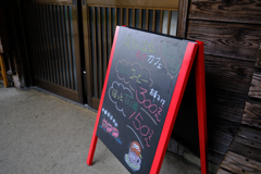 駅カフェ 湯野上温泉駅