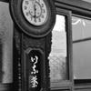 K'sハウスの時計