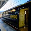 黒船電車2