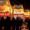 野坂神社祭典
