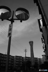 黄昏の給水塔 7