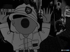 備忘録 3 ~衝撃! 顔を撃ち抜かれた消防士(+船長さん)