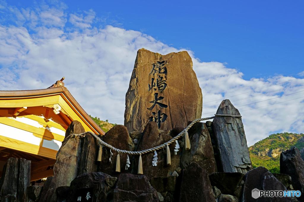 鹿嶋神社①