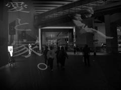 愛される街、横浜