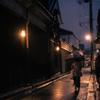 黄昏の奈良町界隈 #2 小ぬか雨
