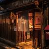 黄昏の奈良町界隈 #5 支度中