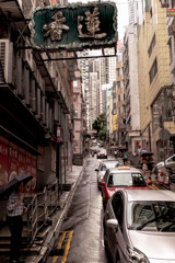 香港 21 上環の坂道