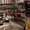 香港 31 Tram #6
