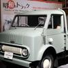 MEGA WEB ヒストリーガレージ4 昭和のトラック