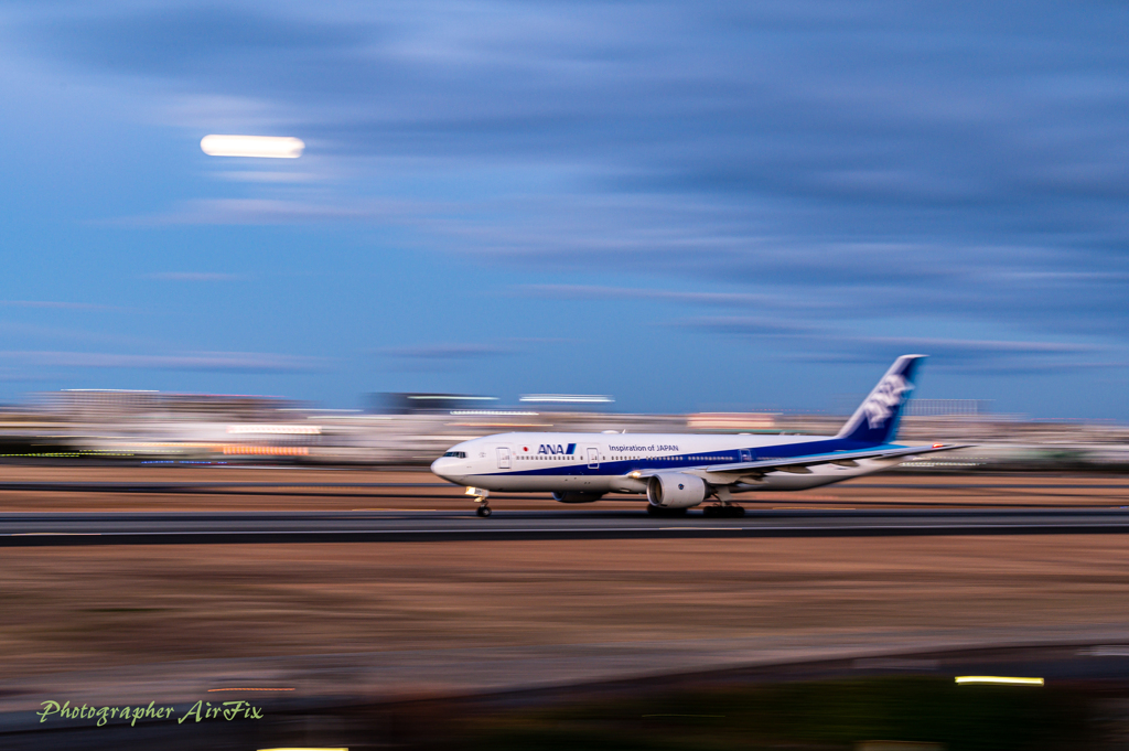 Panning shot earlier this year 6