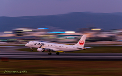 ITM Skypark in Panning-④