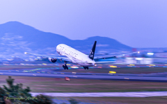 ITM Skypark in Panning-⑦