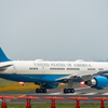 Air Force One in ITM 90015