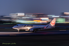 ITM Skypark in Panning-⑩