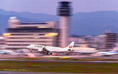 ITM Skypark in Panning-③