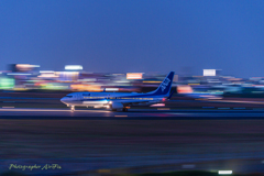 ITM Skypark in Panning-⑨