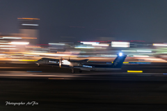 ITM Skypark in Panning ⑧