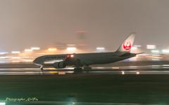 Rainy airport part.Ⅱ-10