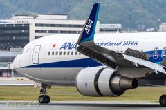 ANA JA627A-3