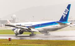 Rainy airport part.Ⅱ-2