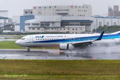 Rainy airport part.Ⅱ-5