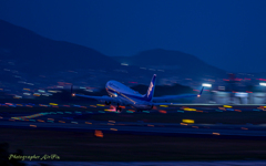 ITM Skypark in Panning-⑧