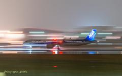 Rainy airport part.Ⅱ-9