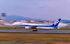 ITM Skypark in Panning-②