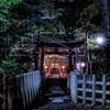調神社稲荷社(旧本殿)