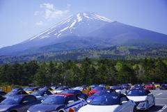 富士の麓で集会