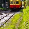 小湊鉄道〜もうすぐ春に到着