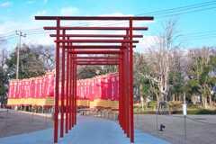 武蔵野坐 令和神社