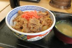KTおすすめグルメ〜吉野家牛丼