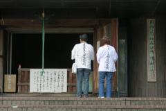 四国八十八ヶ所〜第六十一番霊場香園寺