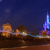 Phantom of Magic Kingdom