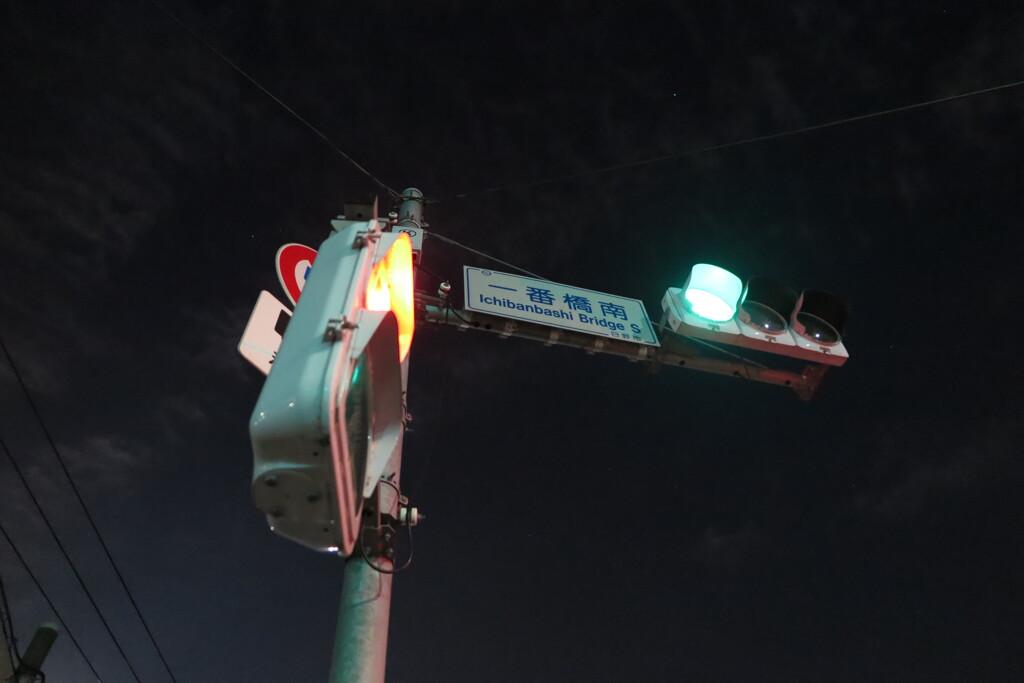 信号灯の遙か向こうに