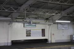 鶴見駅で鶴見線 その2