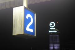 2番線、次の電車は、何時何分?