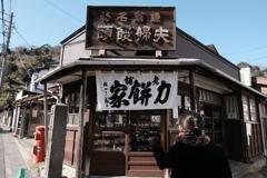 鎌倉 bills 朝食_17