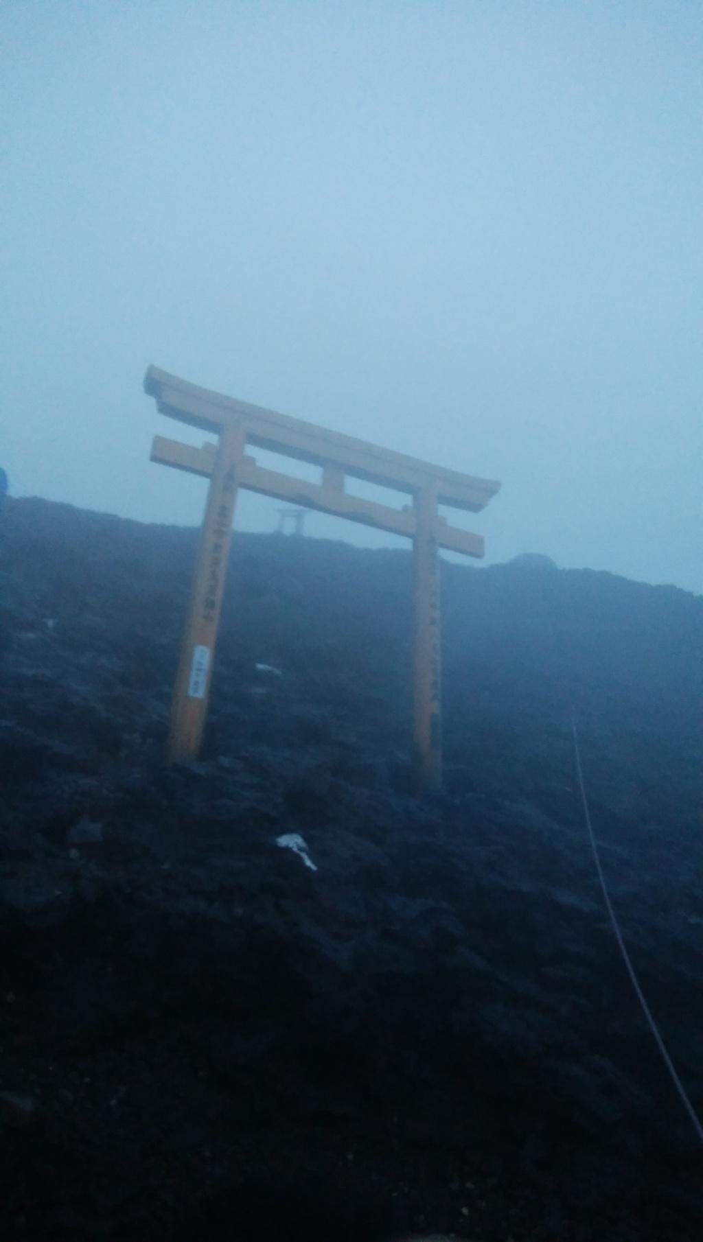 バスツアーで冨士登山しました