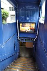 伏見地下街1